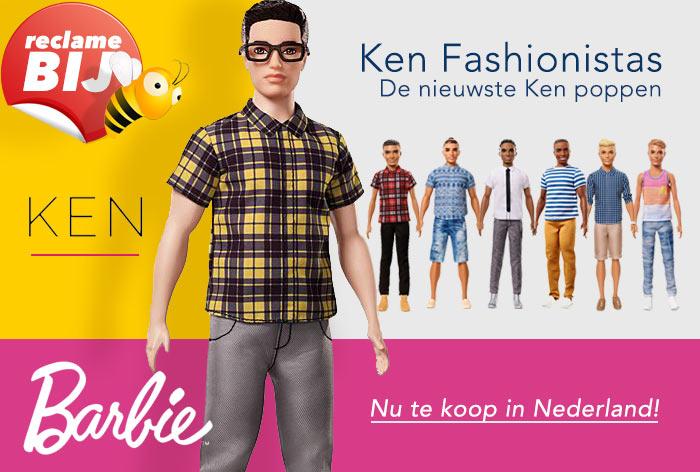 Ken poppen Lijn 2017 Fashionistas - Ken pop nummer 12