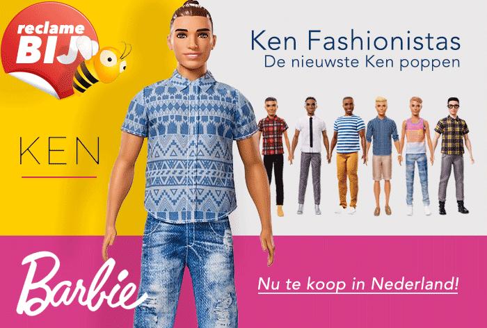 Ken poppen Lijn 2017 Fashionistas - Ken pop nummer 13
