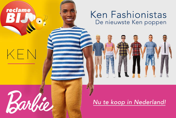 Ken poppen lijn 2017 Fashionistas Pop nummer 5